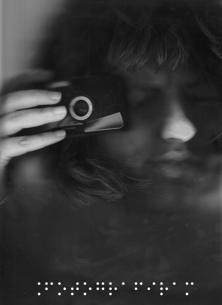 снимка 4 Портретът на живота без зрение