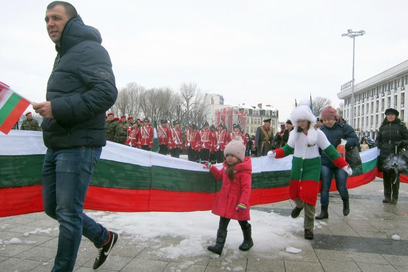 снимка 5 България чества националния си празник - 3 март! (ГАЛЕРИЯ)