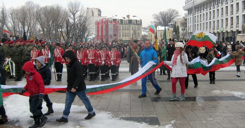 снимка 6 България чества националния си празник - 3 март! (ГАЛЕРИЯ)