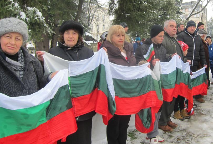 снимка 7 България чества националния си празник - 3 март! (ГАЛЕРИЯ)