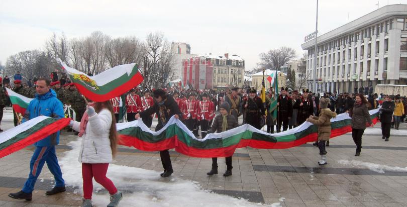 снимка 8 България чества националния си празник - 3 март! (ГАЛЕРИЯ)