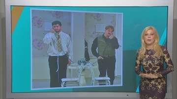 АРТ посоки с Галя Крайчовска: Театрални предложения