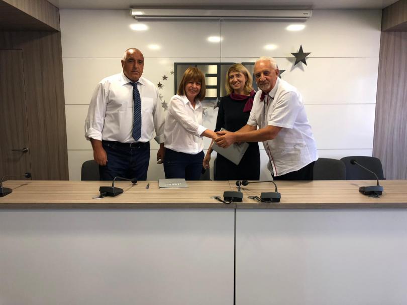 снимка 2 ГЕРБ подписа рамкови политически споразумения с Обединени земеделци и БДФ