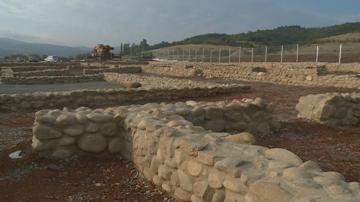 Откриват археологически парк до магистрала Струма
