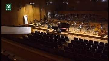 Събират проекти за ремонт на Концертната зала в Пловдив