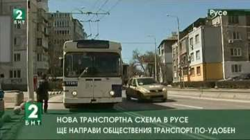 Нова транспортна схема в Русе ще направи обществения транспорт по-удобен