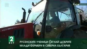 """Русенски ученици са победителите в  Националното състезание """"Млад фермер"""""""