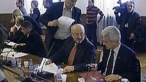 Eнергийната комисия за спрените реактори