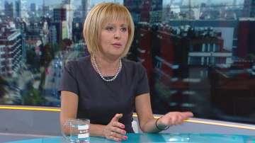 Мая Манолова: Всички стопани на прасета трябва да бъдат обезщетени