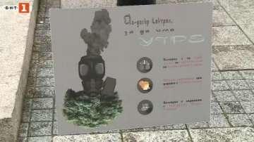 Акция срещу мръсния въздух в Пловдив