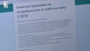 Работодатели от Русенско ще участват в анкета на Агенцията по заетостта