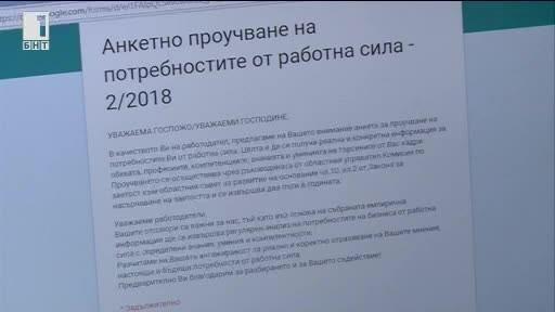 Около 100 работодатели от русенска област се очаква да участват