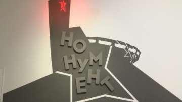 Изложба Нонументи е подредена в Дома на хумора и сатирата в Габрово