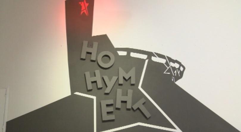В Дома на хумора и сатирата в Габрово тази вечер