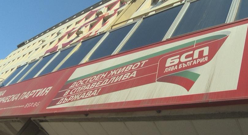 Националният съвет на БСП единодушно одобри решението на столичната организация