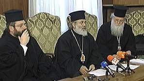 Министри при патриарх Максим за решението на Европейския съд, че държавата нарушава правата на синода