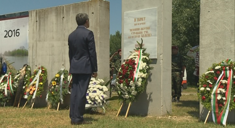 снимка 13 Плевнелиев почете жертвите на тоталитаризма в Белене