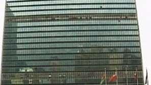 ООН призова международната общност да подпомогне пострадалите от офанзивата в Газа