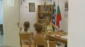 Българско неделно училище в Солун