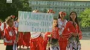 Национална среща на етносите във Варна