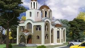 Строят уникален храм на патриарх Евтимий