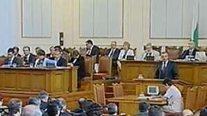 Парламентът гласува на първо четене промени в Наказателния кодекс