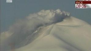 Вулкан изригна в Япония