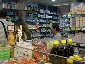 Търговци продават евтини лекарства от Румъния