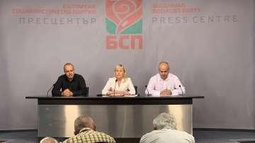 БСП ще сезира Брюксел заради Агенция Пътна инфраструктура