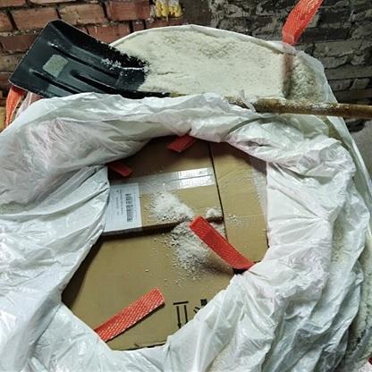 снимка 2 Над 8 млн. къса нелегални цигари откриха в район Искър