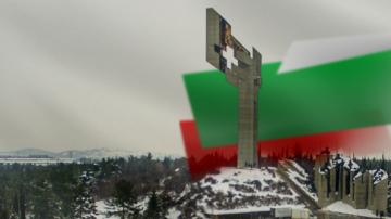 Шествие с най-дългото българско знаме в Стара Загора