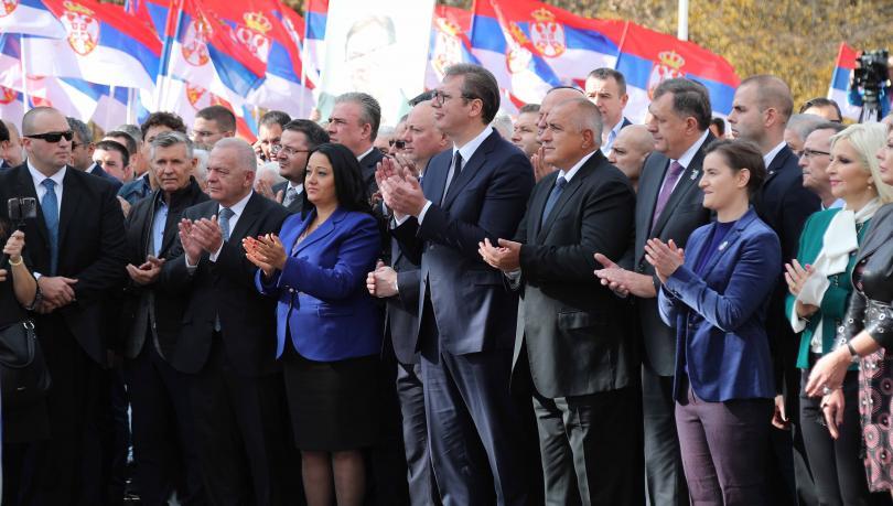 снимка 2 Премиерът Борисов: Берлинската стена между България и бивша Югославия днес пада