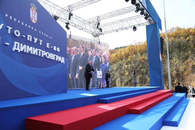 снимка 3 Премиерът Борисов: Берлинската стена между България и бивша Югославия днес пада