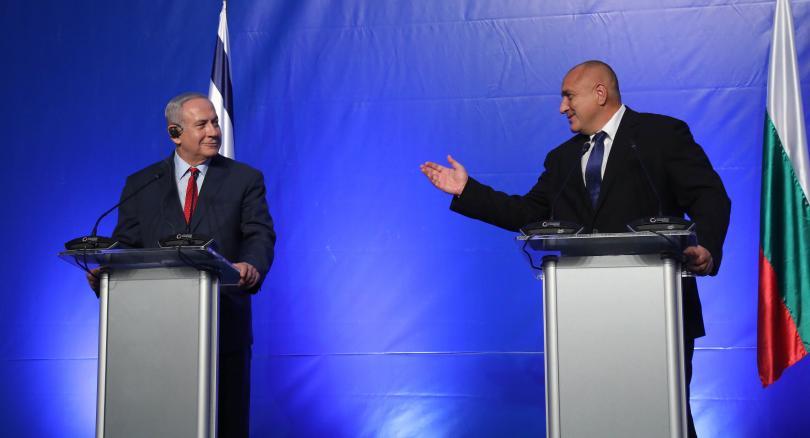 снимка 9 Борисов и Нетаняху обсъдиха отношенията България - Израел в Евксиноград