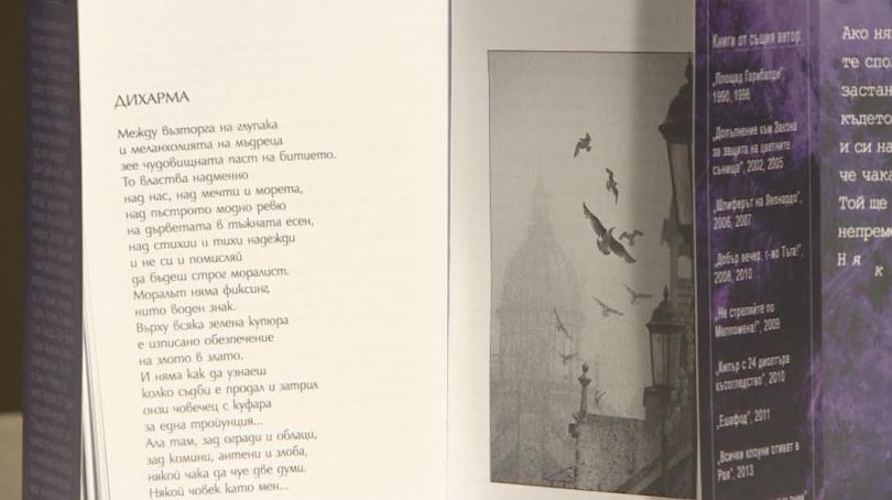 снимка 4 Колумбарий за птици и мъртви илюзии