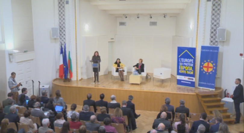 снимка 2 Франция подкрепя българските приоритети за ЕС