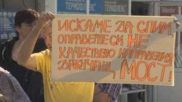 Протести в Гара Елин Пелин