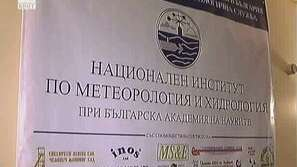 Българската метеорология чества юбилей