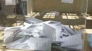 НЦИОМ за предстоящите избори