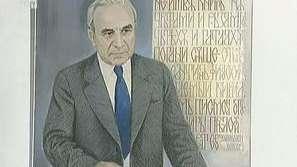 Изложба за 100-годишнината на акад. Петър Динеков