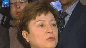 Доклад на Кристалина Георгиева
