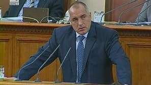 Борисов: Към края на мандата на ГЕРБ България ще изглежда много по-добре