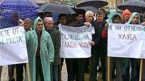 Тютюнопроизводители протестираха в Кърджали