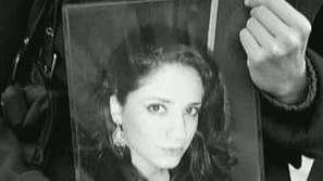 Делото за убийството на студентката Радостина