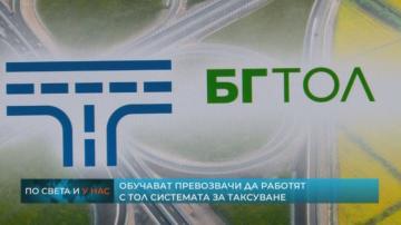 Макети на сгради и паметници, предназначени за незрящи, показват в Русе