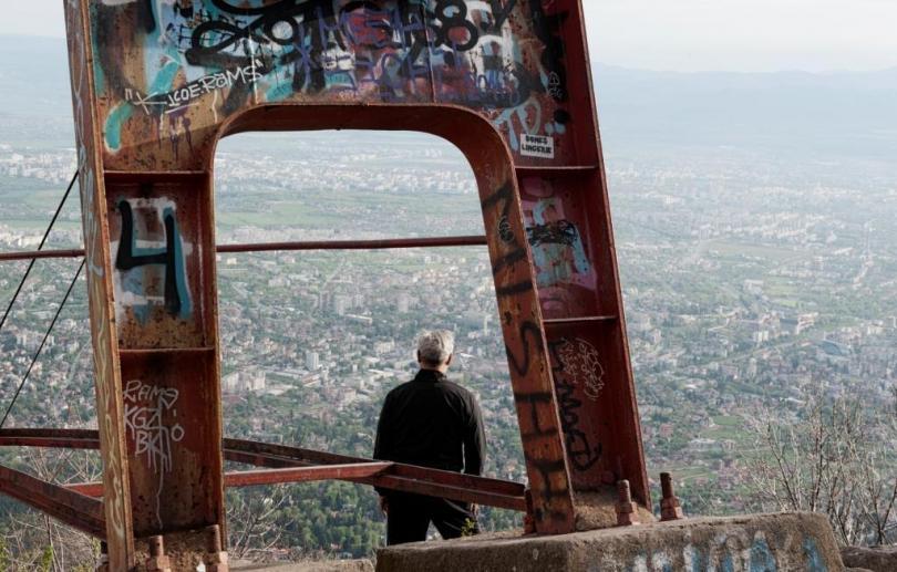 новият филм иглика трифонова премиера софия филм фест