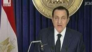 Ерата Мубарак