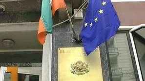 Притеснения във ВСС заради специализирания съд