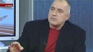 Премиерът Борисов в Екип 5