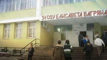 Прокуратурата прекрати проверката на голите снимки на директора на 51 училище